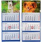 Календарь 2018 настенный трехблочный по 12 листов на спирали КаленАрт 310х690 мм Символ года Год собаки